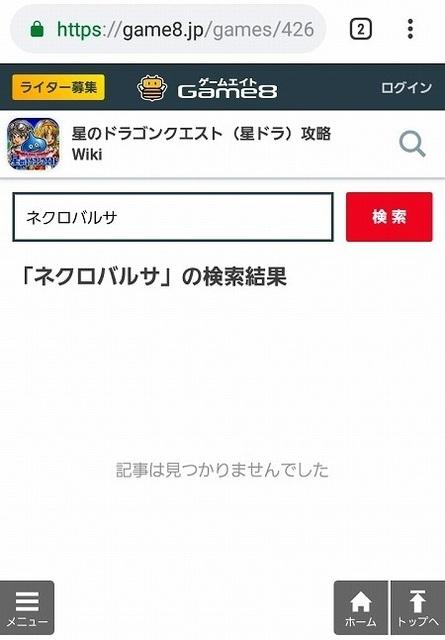 160454_Chrome.jpg