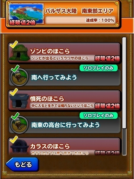 3_hagu.jpg