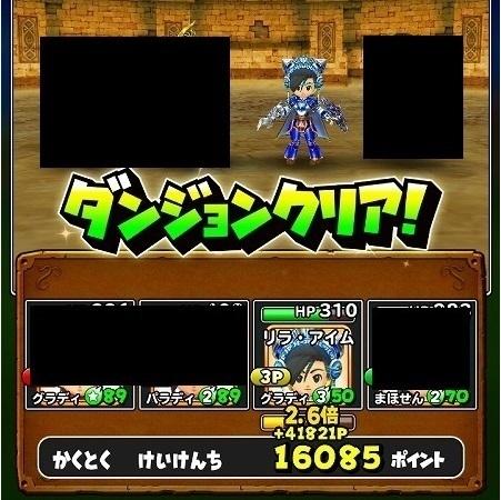 4_hagukin.jpg